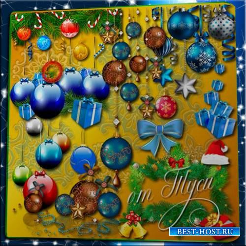 Клипарт - В ультрамариновом глянце шары новогодние