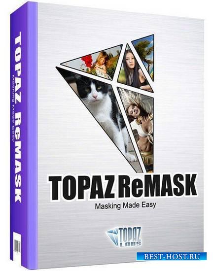 Topaz ReMask 4.0.0 DateCode 14.11.2014