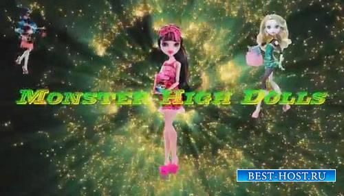 Детский проект для ProShow Producer - Куклы Monster high