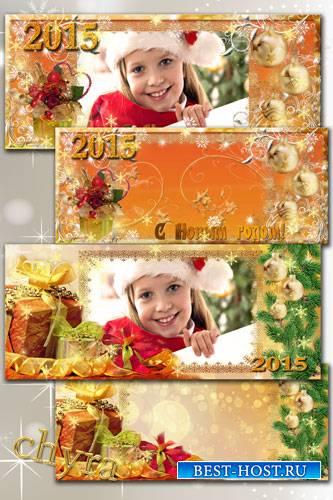 Новогодний шаблон для кружек 32