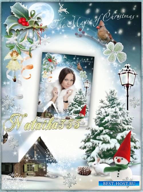 Рамка для фото - Пусть Рождество подарит вам мечту