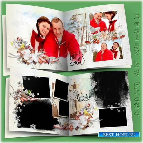 Семейная фотокнига - Белоснежная зима