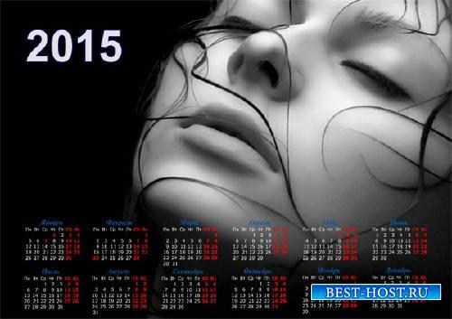Календарь на 2015 год - Девушка в черно-белом стиле