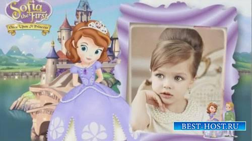 Детский проект для ProShow Producer - Принцесса София