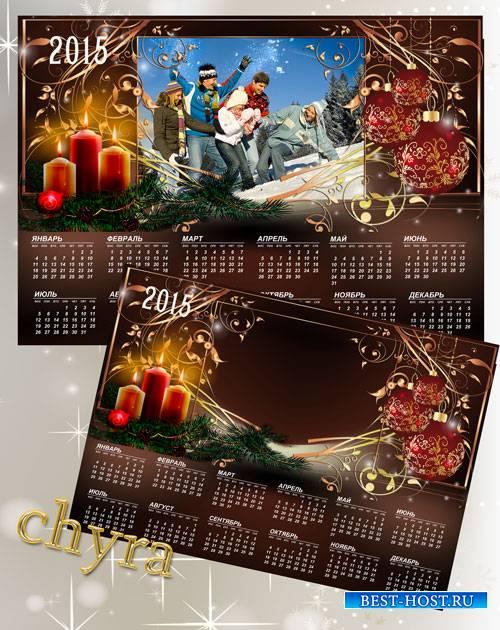Новогодний  календарь 41