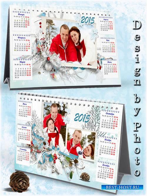 Настольный календарь-домик на 2015 год  -  Наступила зима