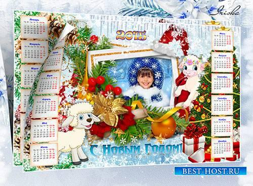 Новогодний календарь с овечками