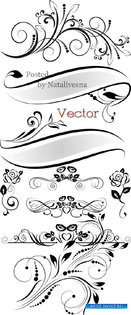 Декоративные узоры для дизайна в Векторе # 2