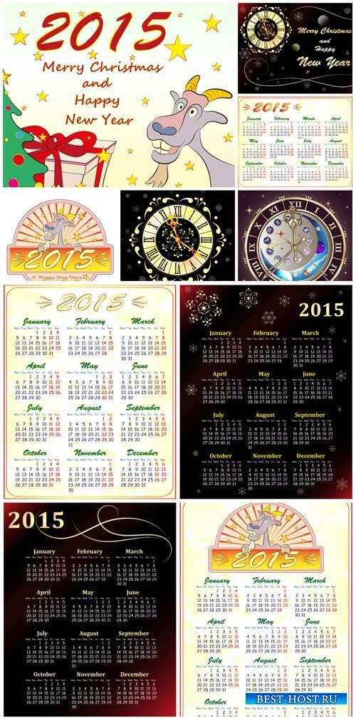 Calendar 2015 vector # 14