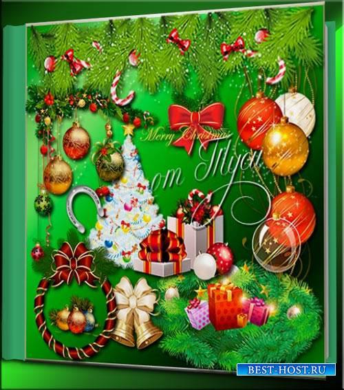 Новогоднее украшение поднимает настроение - Клипарт