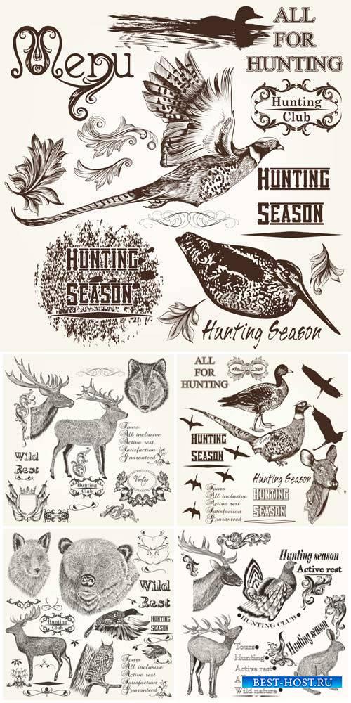 Animals and birds in vector, design decorative elements