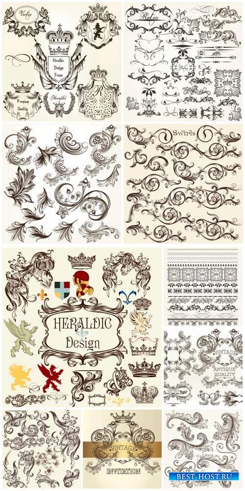 Design decorative elements vector, ornaments, heraldry