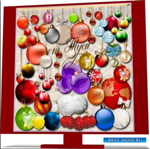 Клипарт - Украшений новогодних квест – бесспорное время чудес