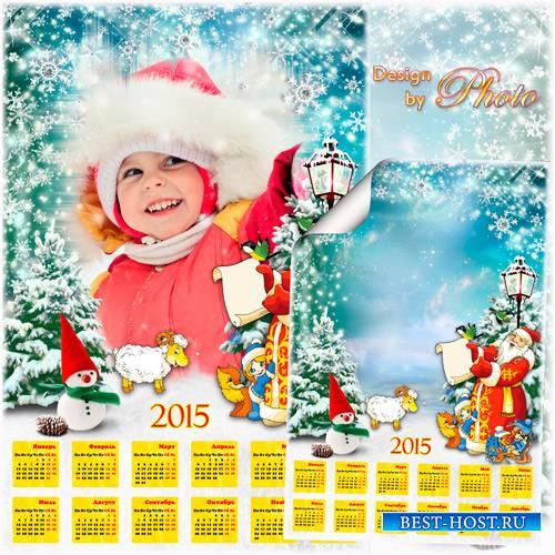 Детский календарь-рамка на 2015 год  - Новый год в лесу