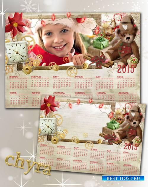 Красочный  новогодний календарь на 2015 год - Часики