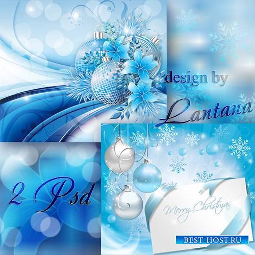 Psd исходники - Новый год к нам мчится 10