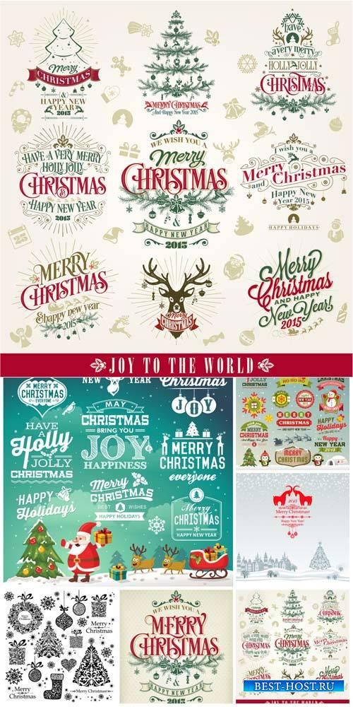 Christmas vector, Christmas attributes