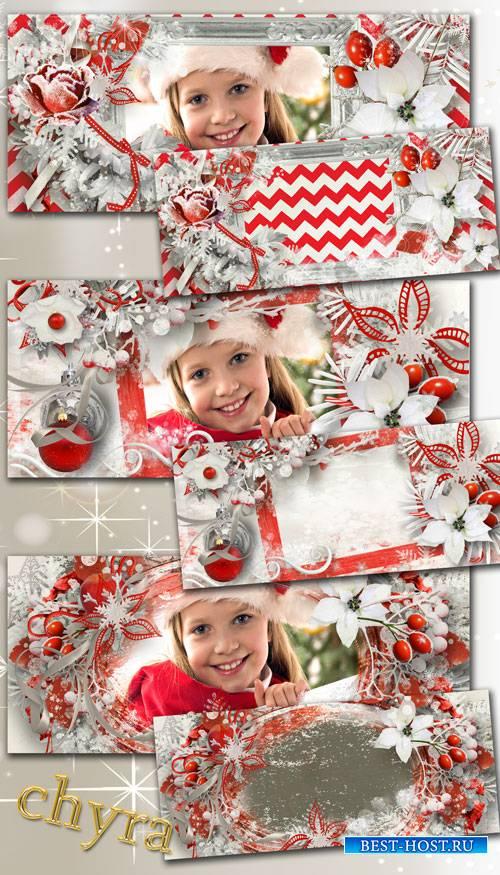 Новогодние шаблоны  для кружек – Красное и белое