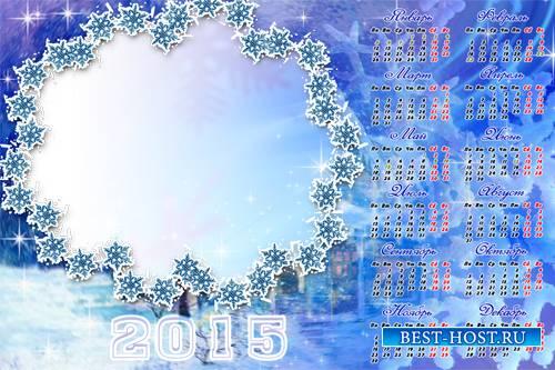 Календарь-рамка на 2015 год  - Снежное утро