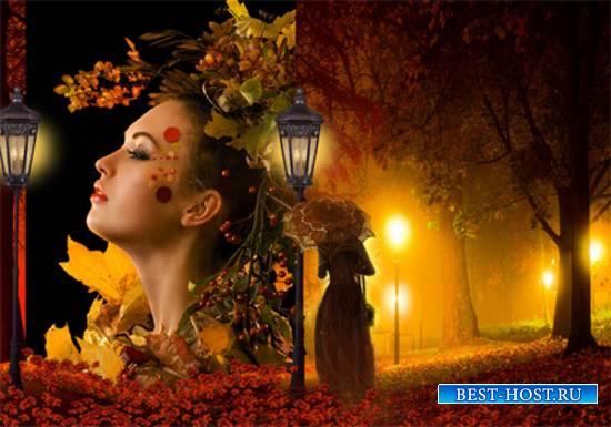 Рамка женская - Осенних фонарей таинственные блики