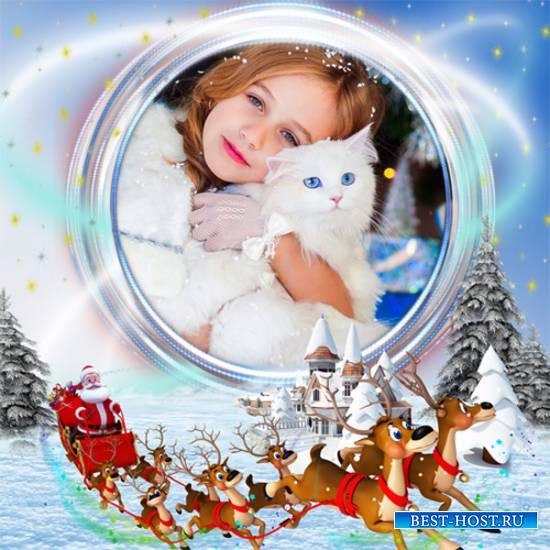 Рамка детская - Мчатся сани, снег скрипит