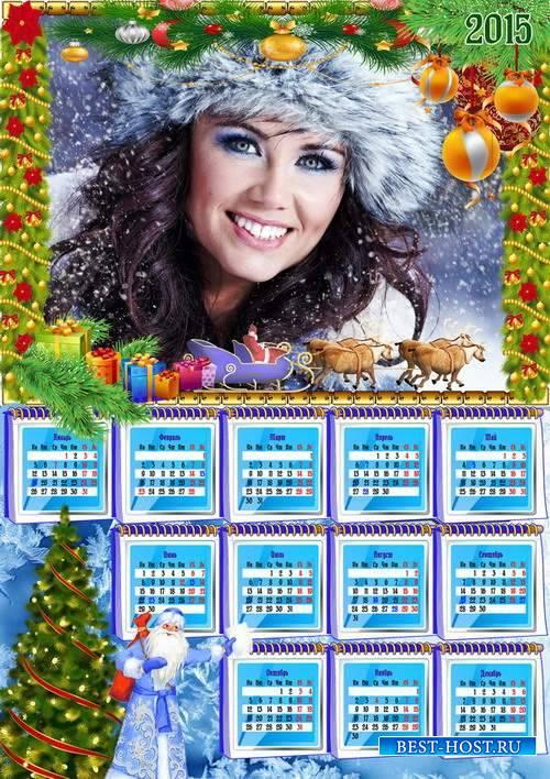 Зимний настенный календарь с рамкой для фото - Новый год к нам мчится