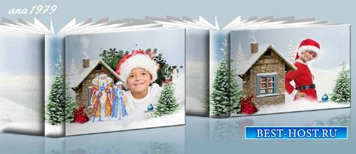 Фотокнига для фотошопа - Снежок искрится у порога