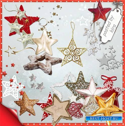 Новогодний клипарт - Звёзды и звездопады