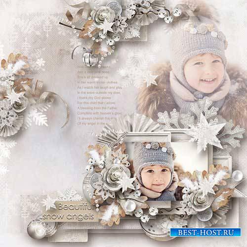 Зимний скрап-комплект - Снежные украшения