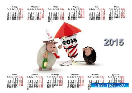 Настенный календарь - Прощание с 2014 годом