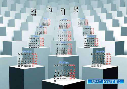 Настенный календарь - Лесенка из кубов