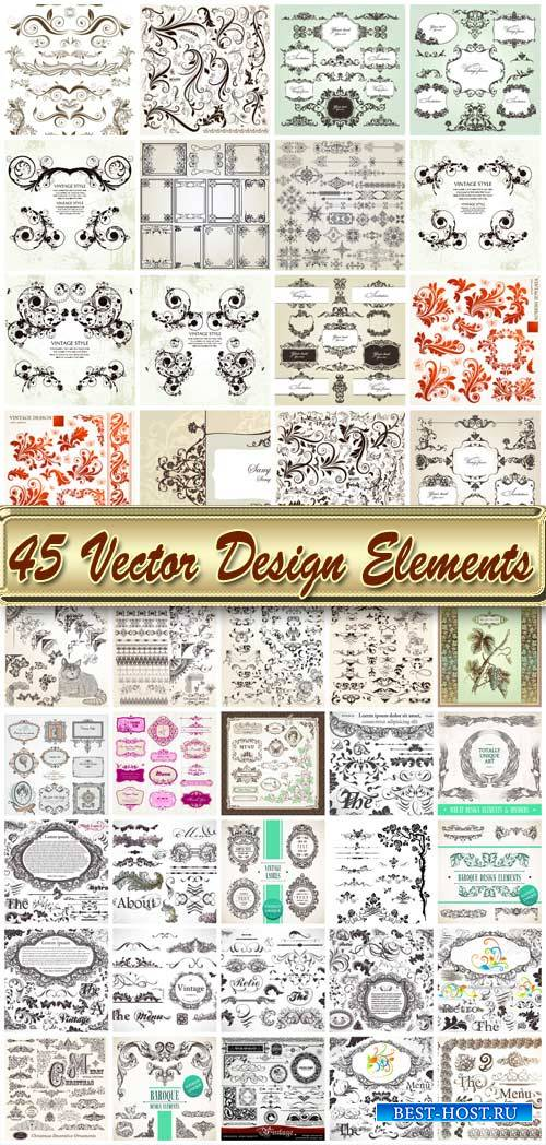 Patterns and ornaments, vintage design elements vector