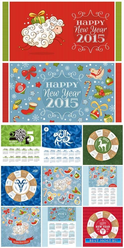 Christmas vector, calendar 2015, Christmas elements