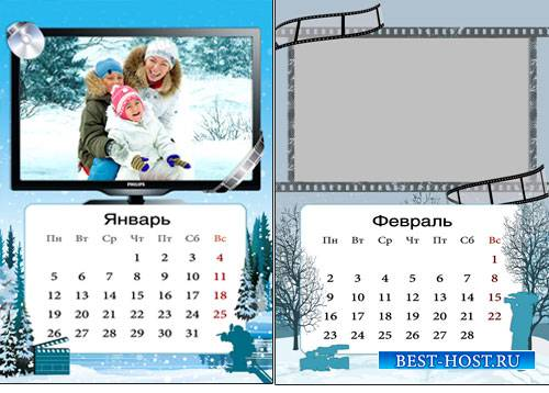 """Перекидной календарь на 2015 г.""""Фильм, фильм, фильм!"""""""