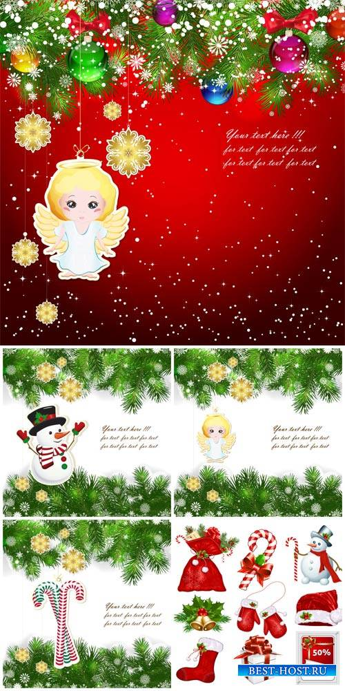 Christmas, New Year, Christmas tree, festive elements in the vector