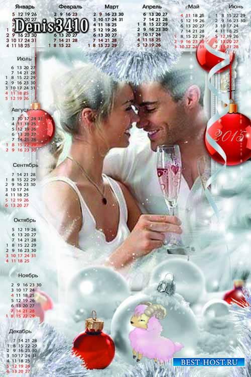 Календарь на 2015 год с рамкой для фото - Романтика Нового Года