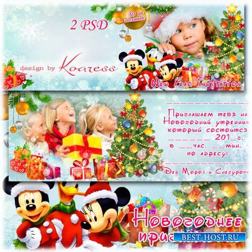 Новогоднее детское приглашение с героями мультфильмов Диснея и рамкой для фото - Приходите к нам на праздник