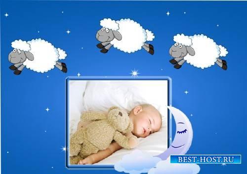 Детская рамка - Чудесный сладкий сон