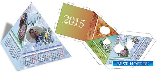 Настольный календарь - Моя семья