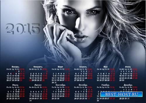 Календарь - Неотразимый взгляд красавицы