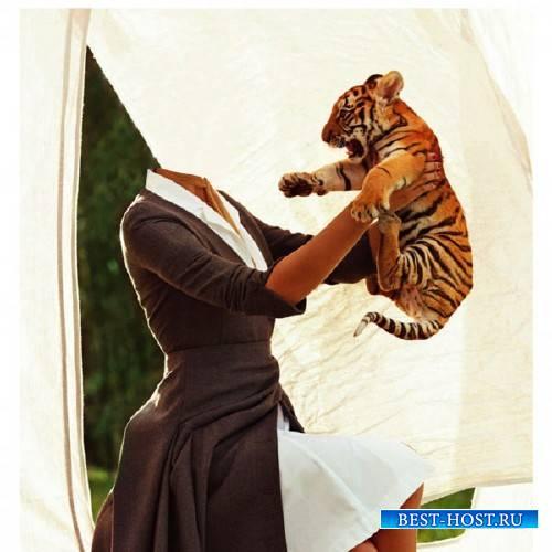 Шаблон для девушек - С маленьким тигром