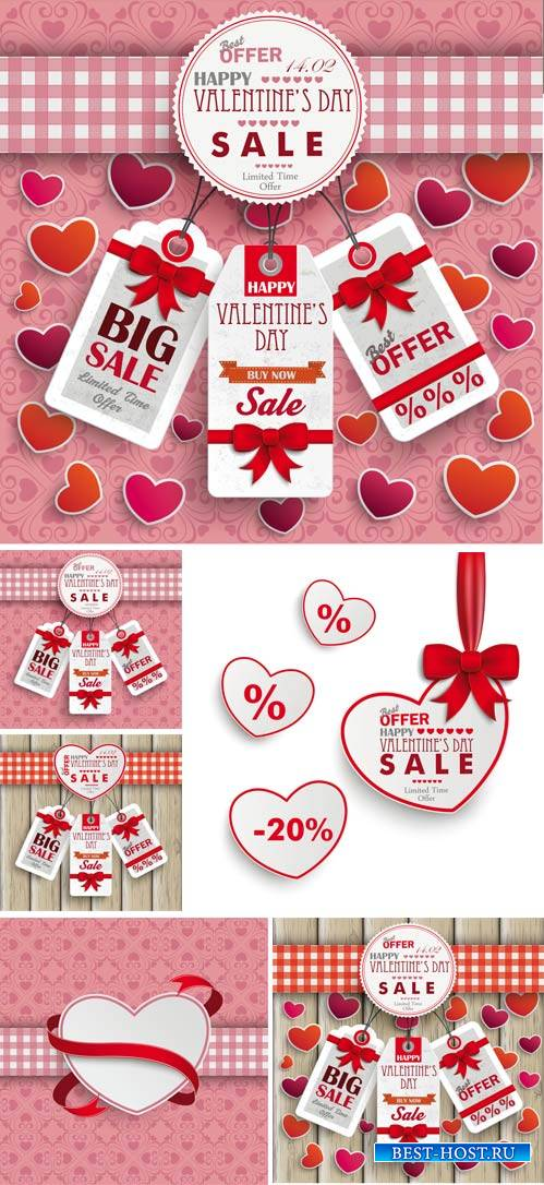 Valentine's Day, labels, discounts, vector backgrounds