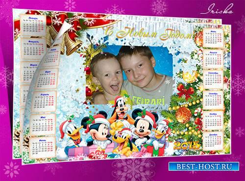 Календарь на 2015 год-МИККИ и ЕГО ДРУЗЬЯ