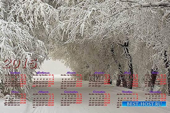 Календарь на 2015 год - Снежный тонель природы