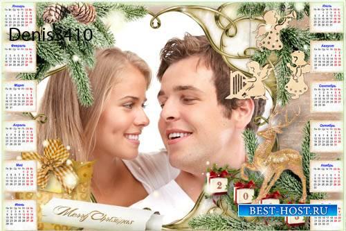 Календарь для фотошопа с рамкой для фото - Золотой Новый Год!