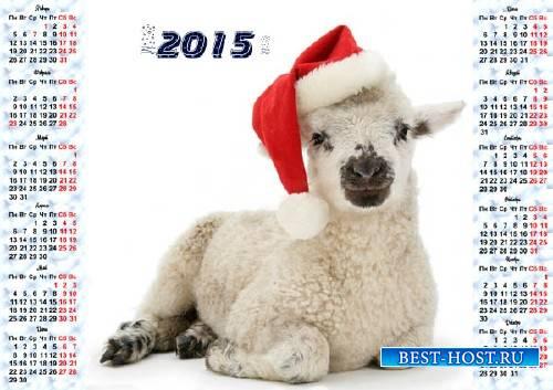 Календарная сетка - Маленькая овечка в шапке новогодней