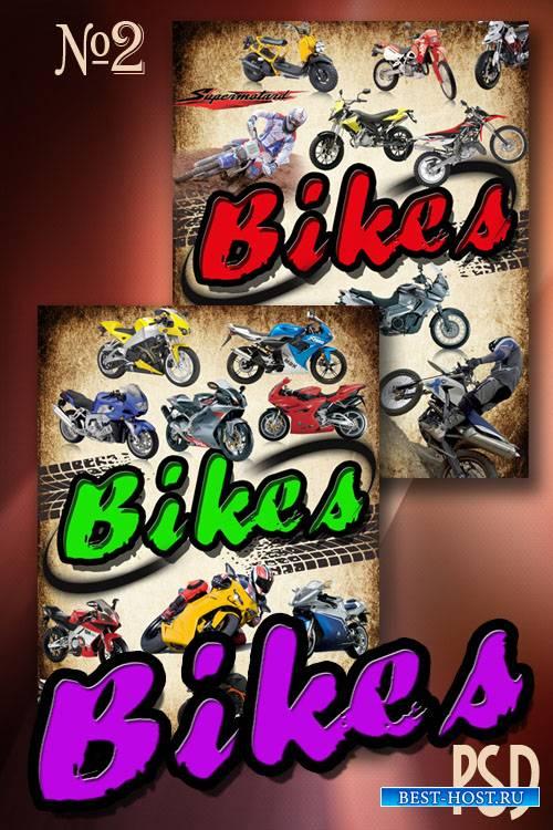 PSD исходник - мотоциклы, мотороллеры, квадроциклы #2