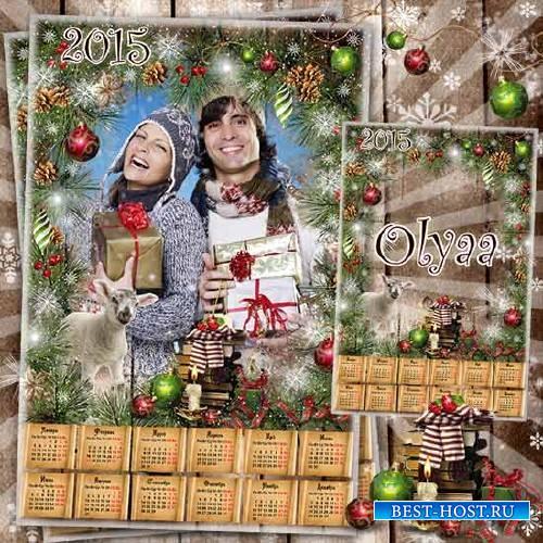 Новогодний календарь для фотошоп с символом 2015 года