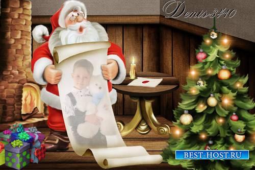 Фотоэффект для детей - У Санта Клауса в домике