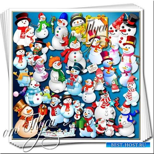 Клипарт - Новогодние снеговички – добрые улыбки и забавные колпачки